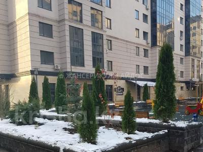 2-комнатная квартира, 71 м², 4/11 этаж, Барибаева 43 — Казыбек Би за 36 млн 〒 в Алматы, Медеуский р-н — фото 30