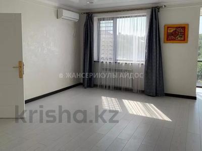 2-комнатная квартира, 71 м², 4/11 этаж, Барибаева 43 — Казыбек Би за 36 млн 〒 в Алматы, Медеуский р-н — фото 6