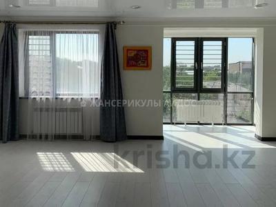 2-комнатная квартира, 71 м², 4/11 этаж, Барибаева 43 — Казыбек Би за 36 млн 〒 в Алматы, Медеуский р-н — фото 9