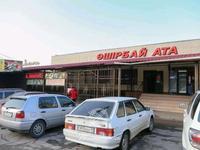 кафе —бар, продуктовый магазин, салон штор, дом. за 150 млн 〒 в Шымкенте, Абайский р-н