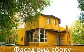 Магазин площадью 317 м², Орбита за 85 млн 〒 в Караганде, Казыбек би р-н