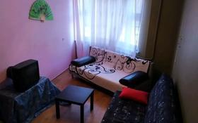 1-комнатная квартира, 36 м², 6/10 этаж посуточно, Гагарина 2/7 за 9 000 〒 в Уральске