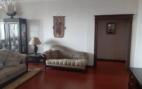 3-комнатная квартира, 140 м², 14/18 этаж, Шевченко — Муканова за 65 млн 〒 в Алматы, Алмалинский р-н
