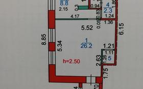 Помещение площадью 40.2 м², Бульвар Мира 23 за 35.7 млн 〒 в Караганде, Казыбек би р-н