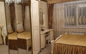 4-комнатная квартира, 100 м², 4/10 этаж, Карбышева 38 за 26 млн 〒 в Усть-Каменогорске
