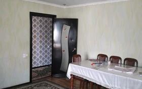 4-комнатная квартира, 69 м², 4/9 этаж, 7 мкр 60 — Комсомольский за 8.5 млн 〒 в Темиртау