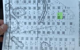 Участок 0.0845 га, мкр Самал 27 — Проезд 3 за 15 млн 〒 в Атырау, мкр Самал