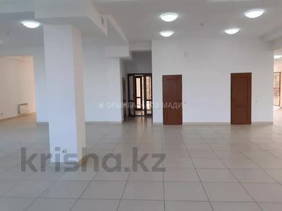 Офис площадью 205 м², Тимирязева 89 за 3 500 〒 в Алматы, Бостандыкский р-н
