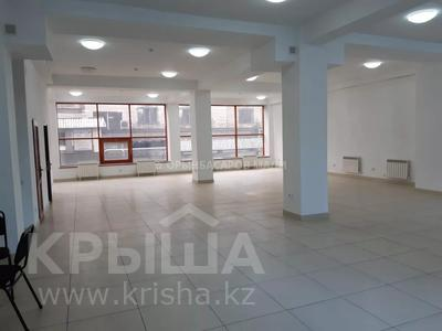 Офис площадью 205 м², Тимирязева 89 за 3 500 〒 в Алматы, Бостандыкский р-н — фото 11