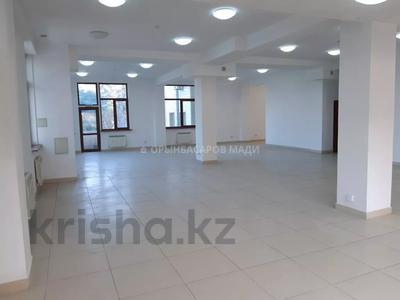 Офис площадью 205 м², Тимирязева 89 за 3 500 〒 в Алматы, Бостандыкский р-н — фото 5