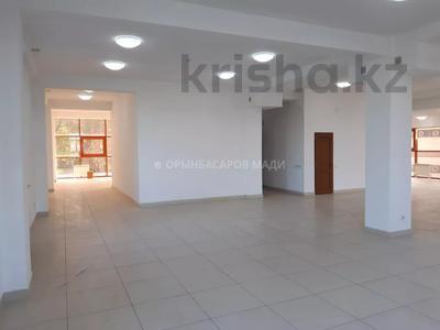 Офис площадью 205 м², Тимирязева 89 за 3 500 〒 в Алматы, Бостандыкский р-н — фото 8