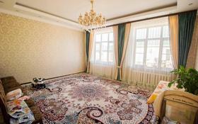 6-комнатный дом, 240 м², 10 сот., Мкр Жастар 2 за 40 млн 〒 в Талдыкоргане