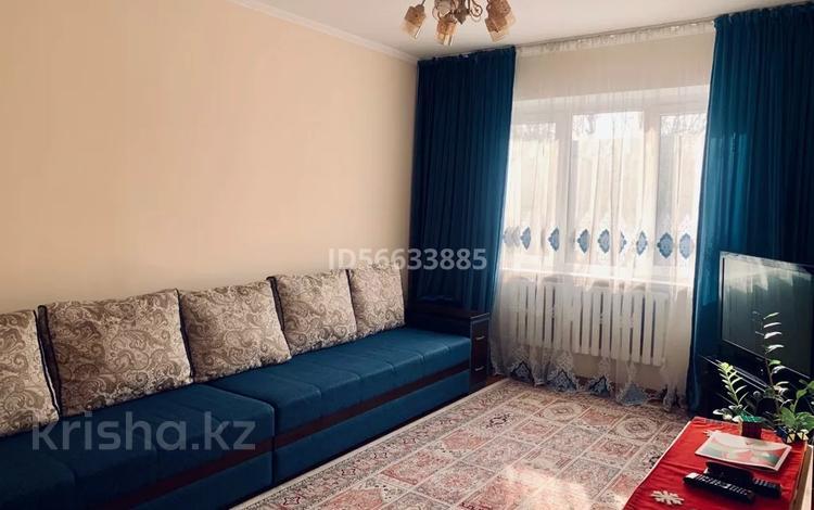 2-комнатная квартира, 54 м², 4/9 этаж, мкр Аксай-3, Аксай 3 6 — Толе би за 23 млн 〒 в Алматы, Ауэзовский р-н
