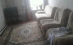 4-комнатный дом, 70 м², 718 сот., Максима Горького 9 за 2 млн 〒 в Шарбакты