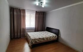 1-комнатная квартира, 38 м², 6/8 этаж, А-98 16 за 11.8 млн 〒 в Нур-Султане (Астана), Алматы р-н
