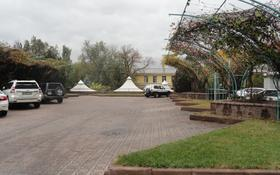 Офис площадью 142 м², Аблай хана — Кабанбай Батыра за 4 000 〒 в Алматы, Алмалинский р-н