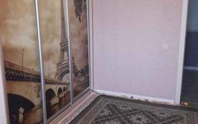 2-комнатная квартира, 66 м², 8/9 этаж, Умай Ана 14 за 26.5 млн 〒 в Нур-Султане (Астана), Есильский р-н