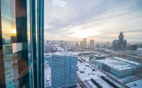 Офис площадью 800 м², Динмухамеда Кунаева 10 за 6 800 〒 в Нур-Султане (Астана), Есиль р-н