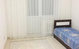 2-комнатная квартира, 45 м², 3/9 этаж, Тархана 9 за 14.9 млн 〒 в Нур-Султане (Астана)