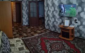 2-комнатная квартира, 48 м², 2/5 этаж посуточно, Бухар жырау 63 за 8 000 〒 в Караганде, Казыбек би р-н