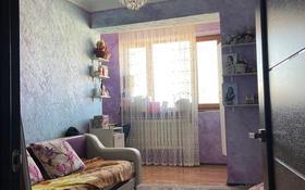 4-комнатная квартира, 147 м², 13/16 этаж, мкр Жетысу-3 — Абая за 48 млн 〒 в Алматы, Ауэзовский р-н