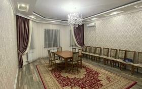 5-комнатный дом, 200 м², 8 сот., Самал 2 15 за 60 млн 〒 в Шымкенте, Аль-Фарабийский р-н