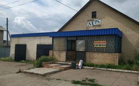 Магазин площадью 200 м², улица Думан 5г за 18 млн 〒 в Щучинске