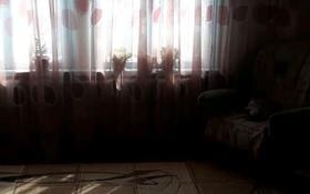 4-комнатный дом, 92 м², 4.6 сот., Инкарбекова 86 за 12 млн 〒 в Кыргауылдах