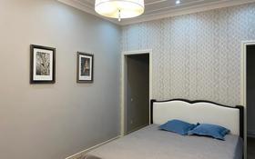 2-комнатная квартира, 85 м², 15/21 этаж, Аль-Фараби — Желтоксан за 67 млн 〒 в Алматы, Бостандыкский р-н