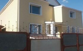 5-комнатный дом, 300 м², 11 сот., Южная — Притобольская улица за 36 млн 〒 в Костанае