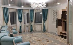 3-комнатная квартира, 126.9 м², 9/14 этаж, Сатпаева 22 за 48.5 млн 〒 в Нур-Султане (Астана)