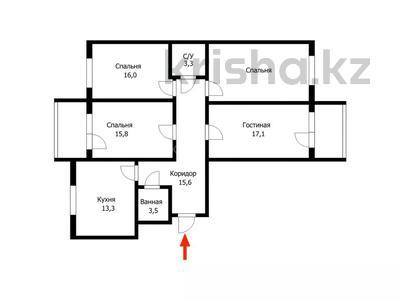 4-комнатная квартира, 113 м², 13/16 этаж, Переулок Жумабека Ташенова за 34.5 млн 〒 в Нур-Султане (Астана), р-н Байконур