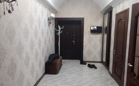 3-комнатная квартира, 220 м², 6/6 этаж помесячно, Кургальджинское шоссе за 750 000 〒 в Нур-Султане (Астана), Есиль р-н