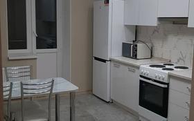 1-комнатная квартира, 45 м², 8/9 этаж помесячно, Сыганак 53 за 120 000 〒 в Нур-Султане (Астана), Есиль р-н