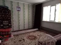 6-комнатный дом, 130 м², 8 сот., Кызылтал 117 за 15 млн 〒 в Аксае