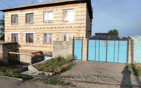 5-комнатный дом, 155 м², 6 сот., улица Нур 91 — Оленцева за 19 млн 〒 в Талдыкоргане