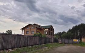 12-комнатный дом посуточно, 600 м², Мусина 70 за 90 000 〒 в
