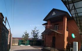 5-комнатный дом, 205.3 м², 8 сот., Село Кыргауылды, Тау-Самалы за 50 млн 〒