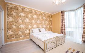 2-комнатная квартира, 55 м² посуточно, Казыбек би 43/9 за 16 000 〒 в Алматы, Медеуский р-н