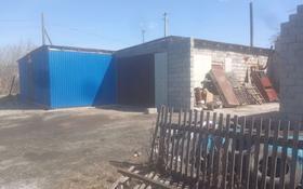 Гараж и помещение под жилье за 8.5 млн 〒 в Щучинске
