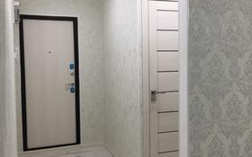 2-комнатная квартира, 45 м², 2/5 этаж, Жайлау 9 за 11.3 млн 〒 в Таразе
