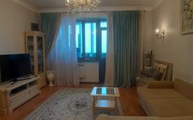 2-комнатная квартира, 100 м², 9/14 этаж, Навои за 52 млн 〒 в Алматы, Ауэзовский р-н
