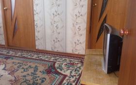 2-комнатная квартира, 47 м², 5 этаж посуточно, проспект Республики 33 за 20 000 〒 в Темиртау
