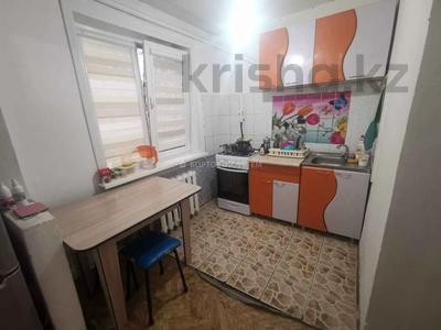 1-комнатная квартира, 31 м², 1/4 этаж, Розыбакиева — Тимирязева за 12.8 млн 〒 в Алматы, Бостандыкский р-н