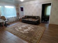 3-комнатная квартира, 50 м², 2/5 этаж, Калихан Ыскака 13 за 15.5 млн 〒 в Усть-Каменогорске