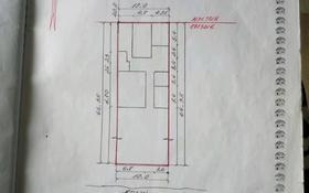 5-комнатный дом, 94 м², 28 сот., Георгиевка 174а за 6.5 млн 〒 в Ленгере