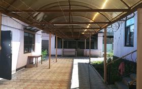 Действующее кафе, магазин за 80 млн 〒 в Каскелене
