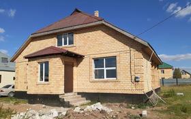 4-комнатный дом, 170 м², 10 сот., Тауелсыздык 8 8 за 16 млн 〒 в Ильинке