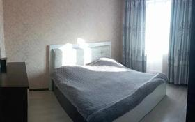 3-комнатная квартира, 65 м², 4/5 этаж помесячно, Безделева 4 за 90 000 〒 в Шымкенте