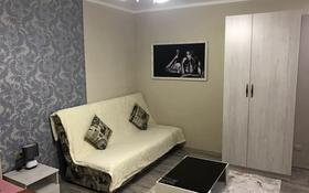 1-комнатная квартира, 32 м², 3/10 этаж посуточно, 11-й мкр 8а за 8 000 〒 в Актау, 11-й мкр